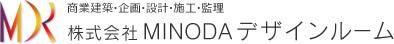 熊本市の株式会社MINODAデザインルーム。商業建築、空間デザインの企画、設計、施工はお任せください。